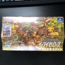 Pokemon Card Game Eevee Heroes Eevee's Set Gym brown Box Japanese from JAPAN NEW
