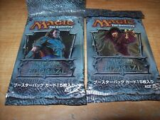 (2) Magic the Gathering RISE OF THE ELDRAZI  Sealed Japanese Booster Packs