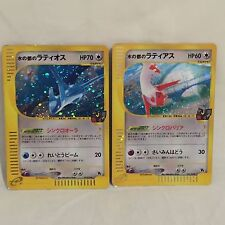 Very Rare Pokemon e card Alto Mare's Latias Latios VS Pack card nintendo set F/S