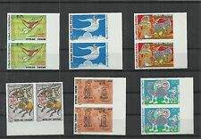 1978- Tunisia- Imperforated pair- Calligraphy, Arts and Traditions