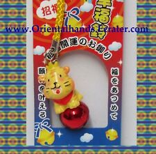 Chinese Twelve Zodiac Phone Charm Year of the Tiger