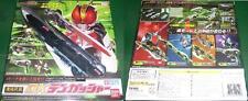 Kamen Rider Den O DX Dengasher for henshin belt use