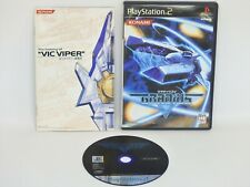 GRADIUS V 5 Ref/2977 PS2 Playstation 2 Japan p2