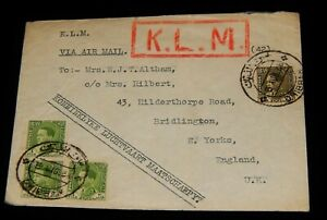 Vintage Cover, 1938, DHIBBAN, IRAQ, Royal Dutch Airlines (KLM) Air Mail To UK
