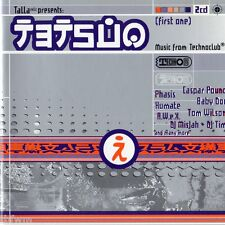 Tetsuo 1-Music from Techno Club first one - 2cd-trance hard trance Techno