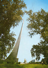 Postcard  Russia Moscow  monument to space exploeration  unposted