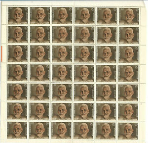 RARE INDIA 1971 RAMANA MAHARSHI STAMPS FULL SHEET MNH # 11
