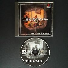 SIMPLE1500 シリーズ Vol 56 THE SNIPER PlayStation NTSC JAPAN・❀・SHOOTER PS1 THEスナイパー