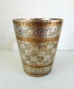 Antique Old North Indian Brass Tumbler Islamic Mughal Milk Drink Kitchen Glass