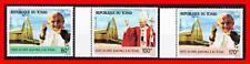 CHAD 1990 POPE JOHN PAUL II (POLAND) VISIT MNH RELIGION