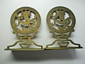 Chinese 1960s Brass Engraved Dragon Reptile Pair of Book Ends 6-1/4 inch Vintage