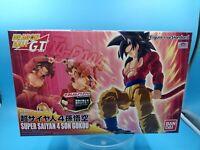 figurine model kit bandai rise dragon ball Z GT super saiyan 4 son gokou