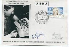 1974 URSS CCCP Exploration Mission Base Ship Polar Antarctic Cover / Card SIGNED