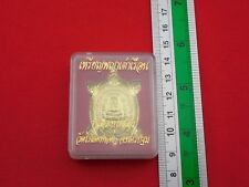 Rare Gold Pendant TURTLE JUMBO LP Liew Wat RaiDangThong Thai Amulet COIN CHORM
