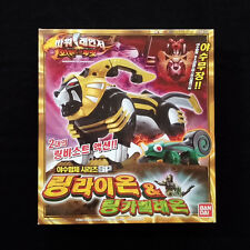 Bandai Power Rangers Jungle fury Gekiranger SP RIN LION & RIN CHAMELEON Zord set
