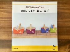 Japanese Craft Book - boxes