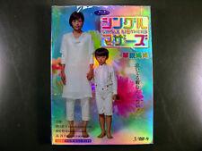 Japanese Drama Single Mother