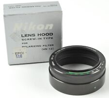 NIKON HN-12 HOOD for POLAR FILTER 58mm -  JAPAN