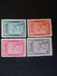 Guatemala #325-29 Mint Never Hinged WDWPhilatelic (J3K2) 2