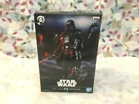 NEW Banpresto Star Wars Goukai DARTH VADER Figure Bandai [Japan Import]