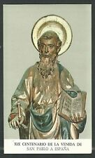 estampa de San Pablo santino holy card image pieuse