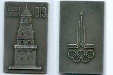 Gertbrolen Russie Médaille Aluminium  Jeux Olympiques Clocher Place Rouge 1819