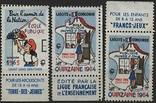 France 1964,65 Public School Fundraising set of 3 25c cinderella stamps