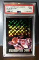1994 Patrick Ewing Hoops Big Numbers Rainbow BN4 Basketball Card, PSA 7 NEAR MT