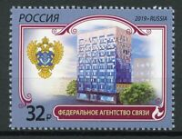 Russia 2019 MNH Federal Communications Agency 1v Set Architecture Stamps