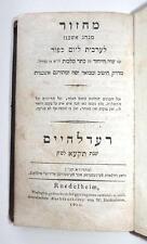 MAHZOR FOR YOM KIPPUR - 1811 - WOLF HEIDENHEIM, ROEDELHEIM - LEATHER - VG COND.