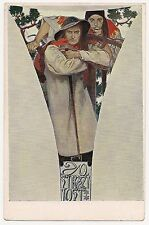 Art Nuveau postcard Artist ALPHONSE MUCHA Ostrazitost-Vigilance Czechoslovakia