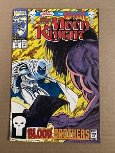MARC SPECTOR MOON KNIGHT #35 FIRST PRINT MARVEL COMICS (1991) PUNISHER
