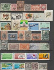 Azores - 124no. different stamps (CV $350)