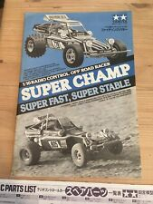 Tamiya Super Champ Manual Mint Rare Japan Version Supliment paper Work Included