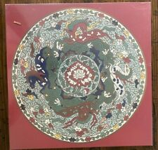 Chinese Horses Jigsaw Puzzle New Sealed 500 Round Dish China Circular 1983