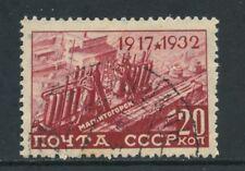 1932/33 - RUSSIA - 20 k. RIVOLUZIONE D'OTTOBRE - USATO - LOTTO/26816