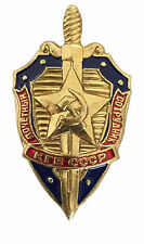 Soviet KGB USSR Russian Honoured Employee Medal Secret State Police Metal Badge