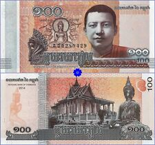 CAMBODIA 100 RIELS 2014(15) P-65 B428a PAPIER UNC