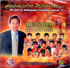 Thai VCD Other Formats