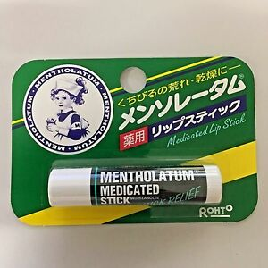 Japan Rohto Mentholatum Medicated Balm Lipstick Heal Dry&Chapped Lips 4.5g
