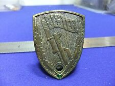 vtg badge east german border guards bester ww2 ? brass shield army military ddr