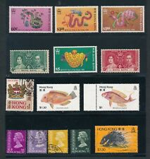 Hong Kong YEAR OF THE SNAKE #534-7 MNH; CORONATION #151 & 152 MNH & OTHERS