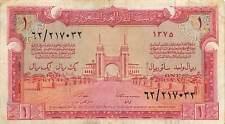 Saudi Arabia  1  Riyal  1375 H / 1956 G  P 2  Series 62  Circulated Banknote  G9