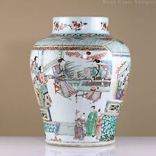 Antique Chinese 18th or 19th c Famille Verte Figural Porcelain Jar Vase Kangxi
