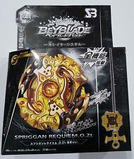 Beyblade Burst God B-100 Gold Spriggan Requiem 0 Zt S3 Brand UK