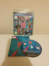 London 2012 Olympics PlayStation 3. (PS3). TESTED & WORKING. FREE P&P