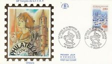 FRANCE 1995 FDC CONGRES FEDERATION YT 2953