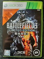 Battlefield 3 Limited Edition Japanese Xbox 360 Xbox One