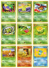 Japanese Pokemon Cards Neo Genesis 1999 Commons (CHOOSE CARD)