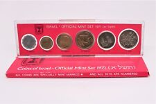ISRAEL - OFFICIAL MINT SET 1971 YEAR, 6 COINS 1 AGORA - 1 LIRA STAR DAVID
